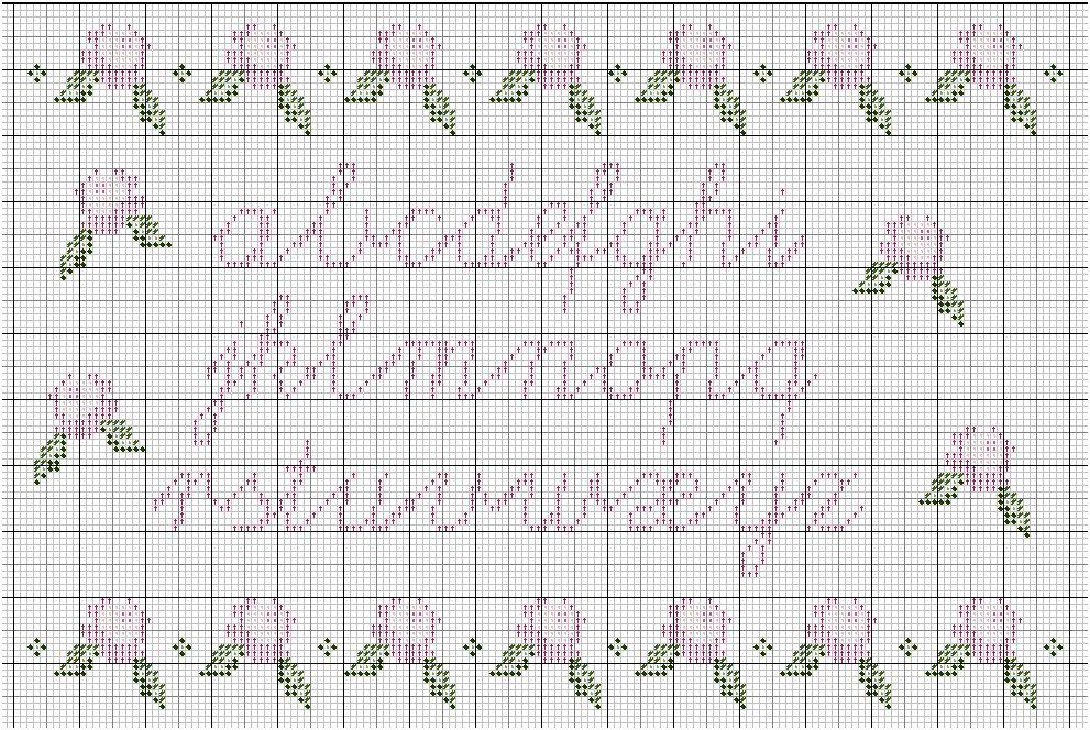 grille abecedaire point de croix a imprimer #4