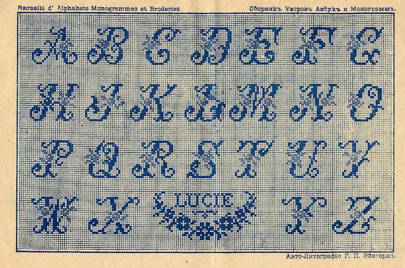 Grille abecedaire point de croix a imprimer 8 - Grille de broderie gratuite a imprimer ...